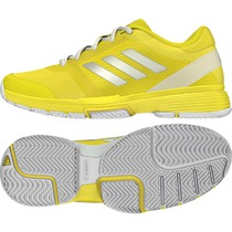 Buty adidas Barricade Club W BY1643, adidas