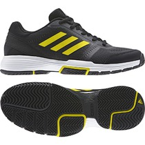 Buty adidas Barricade Club W BY1645, adidas