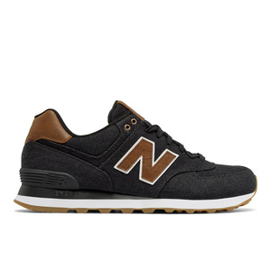 Buty New Balance ML574TXA, New Balance